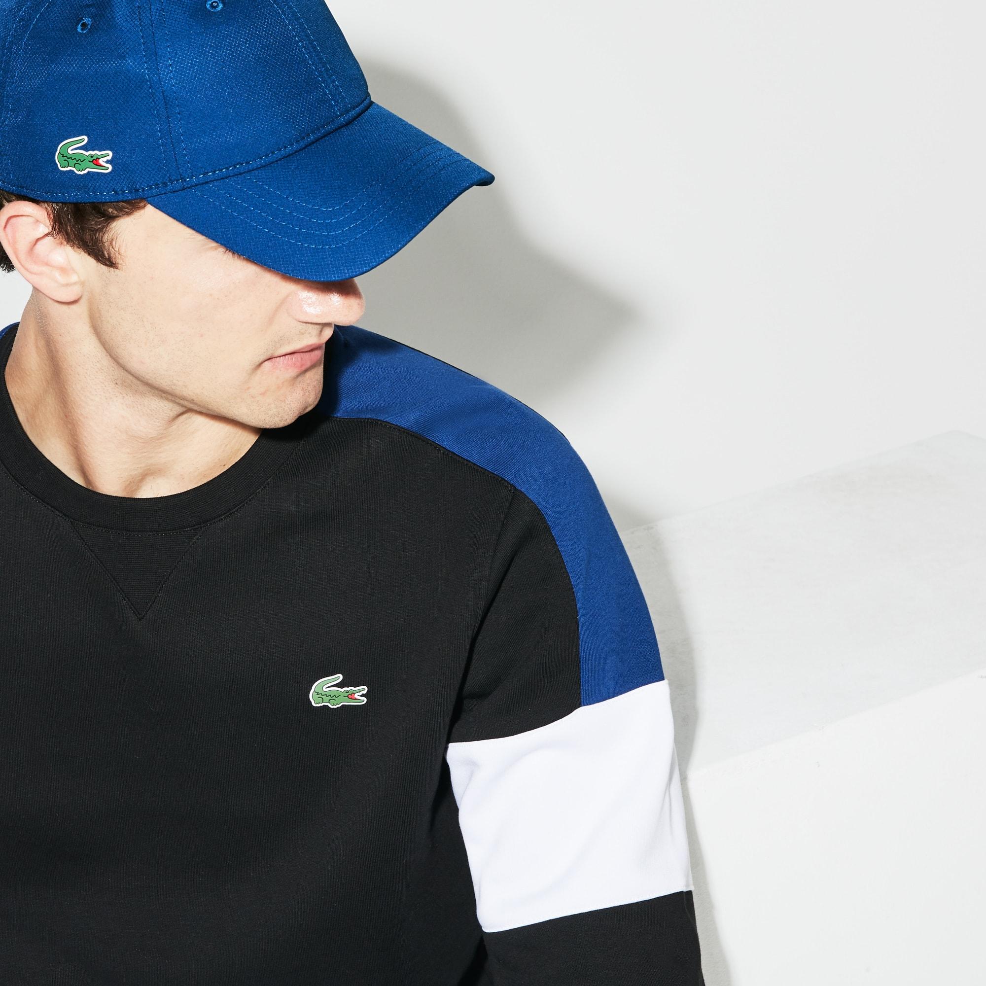 Lacoste SPORT系列男士纯色菱形编织塔夫绸帽